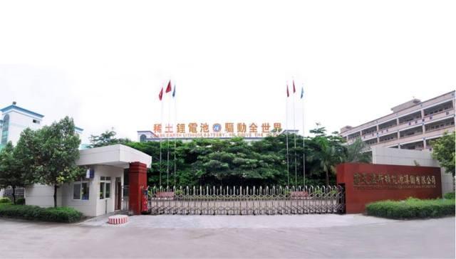 Winston Battery (Shenzhen) Limited